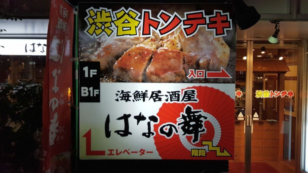 f:id:kenko-san:20160911203315j:plain