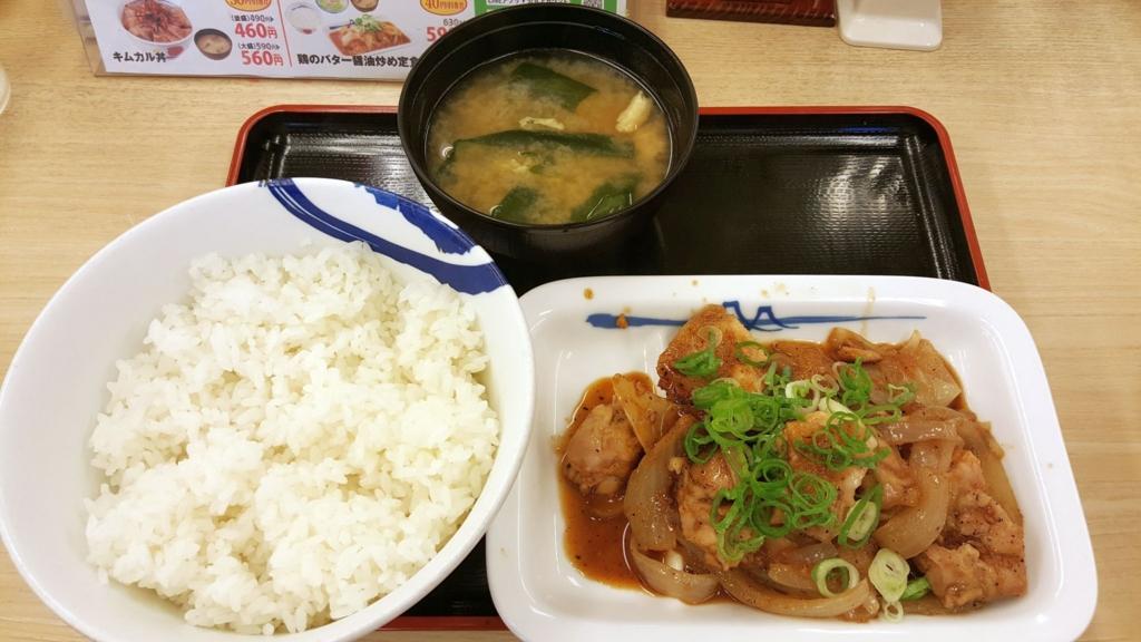 f:id:kenko-san:20160911212217j:plain