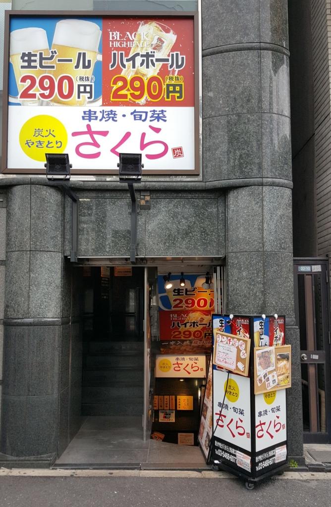f:id:kenko-san:20160916131943j:plain