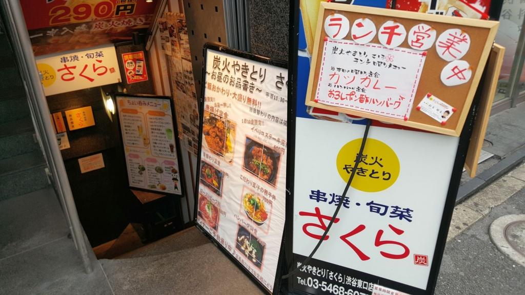 f:id:kenko-san:20160916131947j:plain
