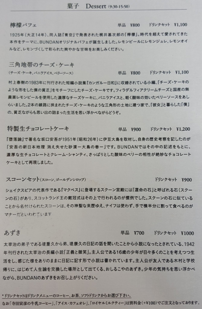 f:id:kenko-san:20160918085921j:plain