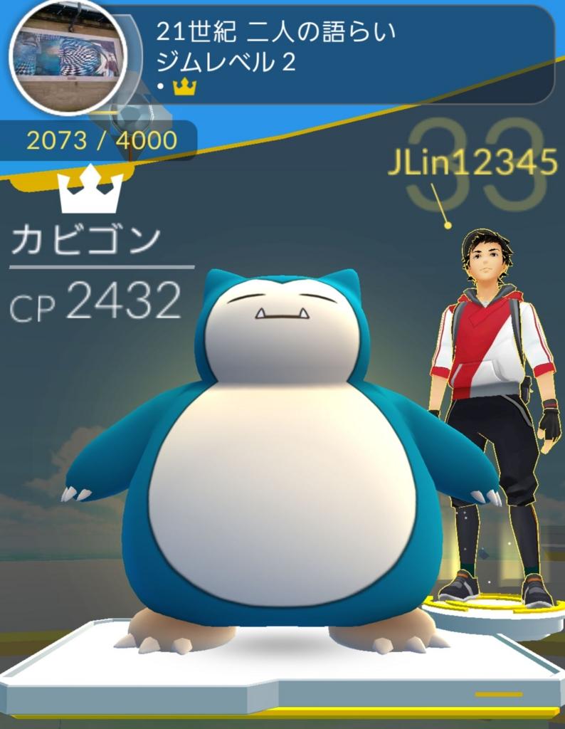 f:id:kenko-san:20160918094634j:plain