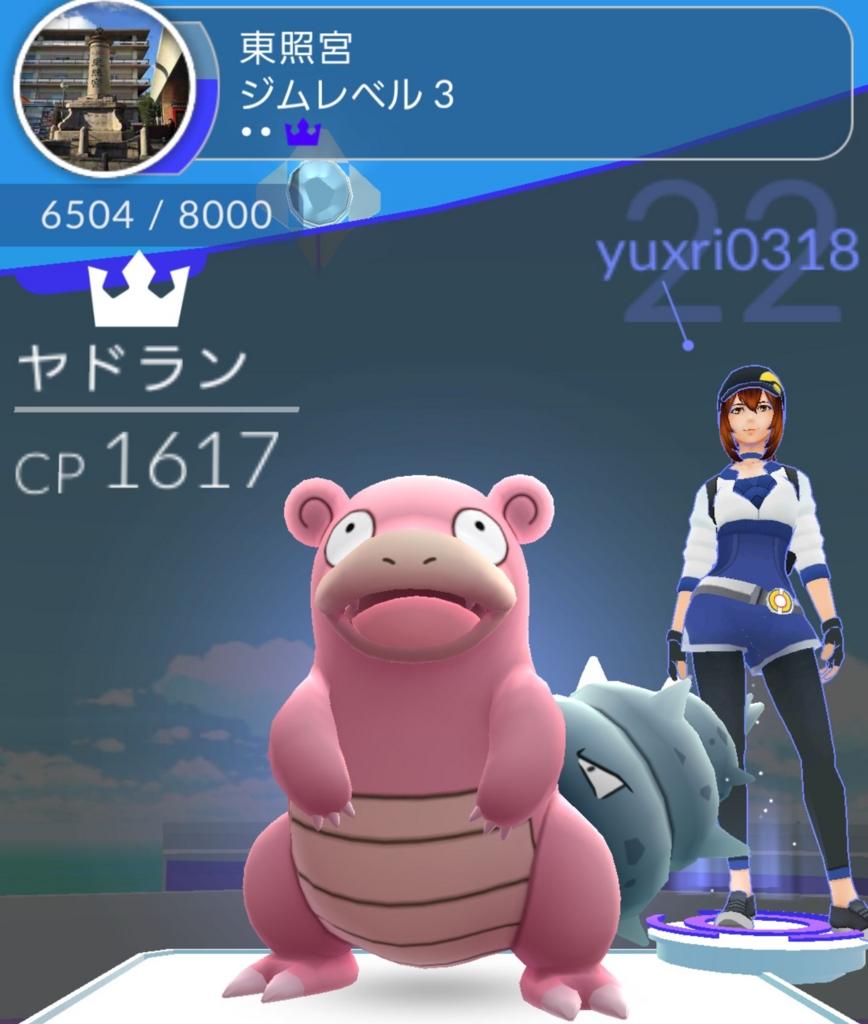 f:id:kenko-san:20160918094853j:plain
