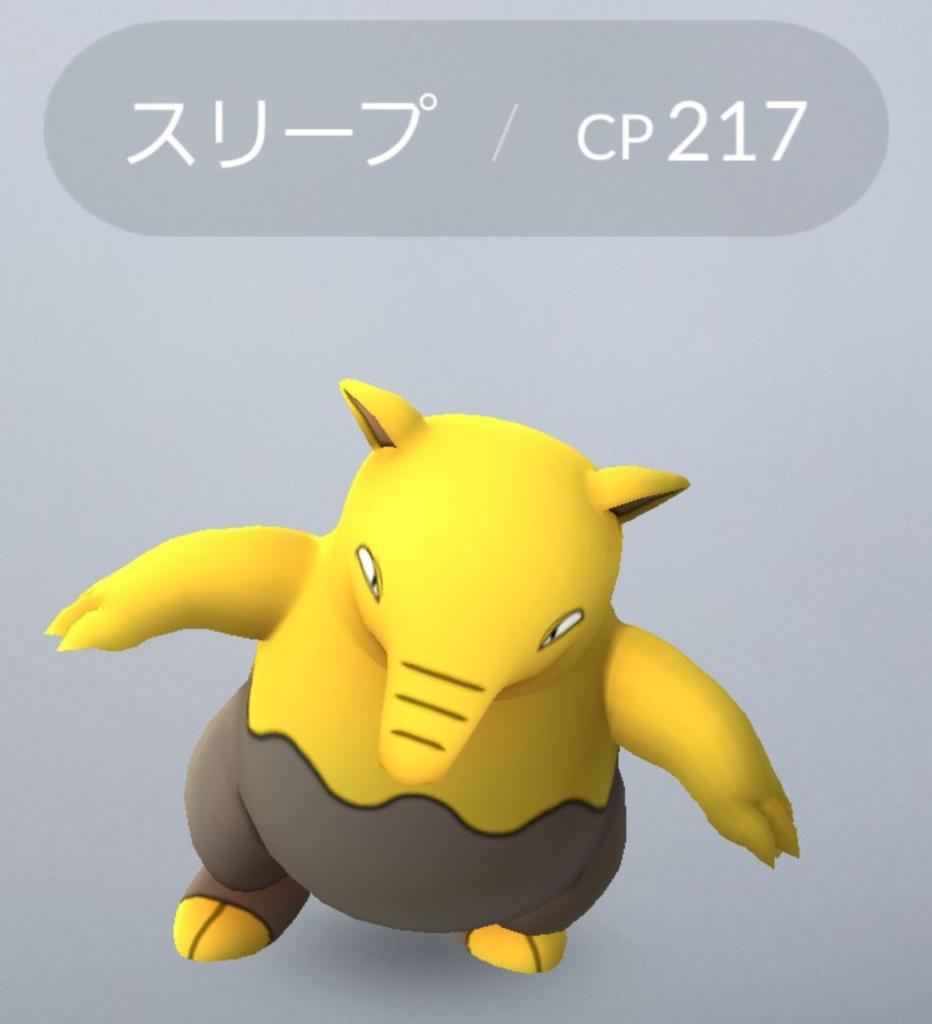 f:id:kenko-san:20160918100110j:plain