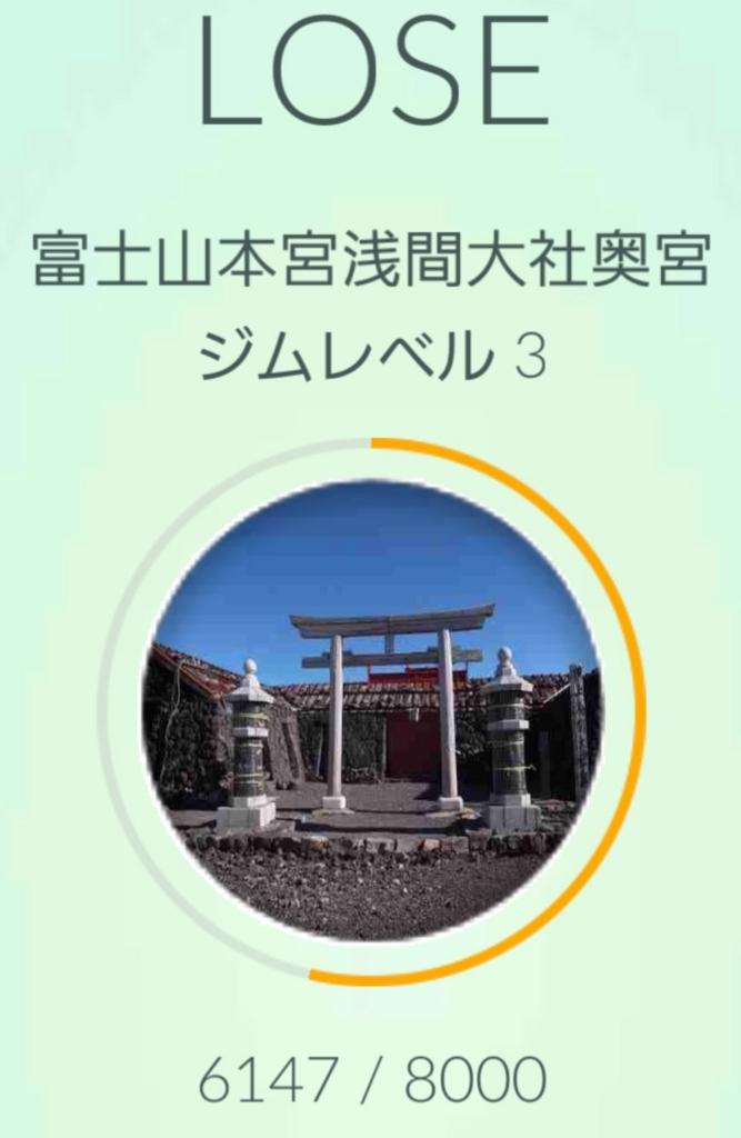 f:id:kenko-san:20160918100228j:plain