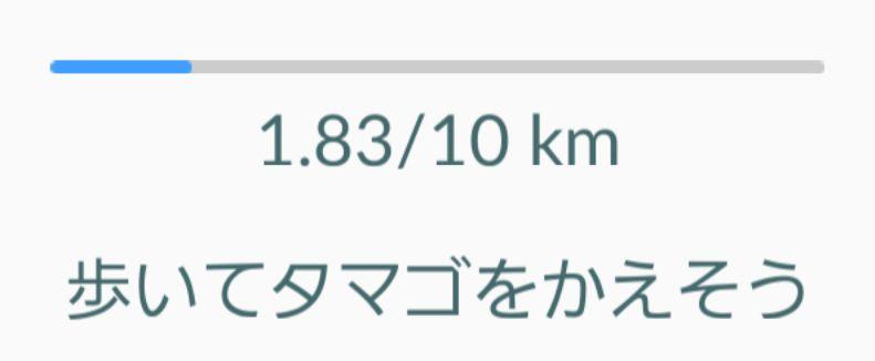 f:id:kenko-san:20160918100634j:plain