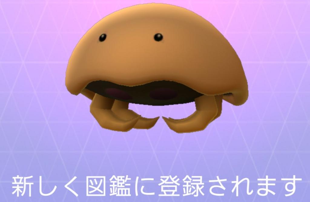 f:id:kenko-san:20160918101043j:plain