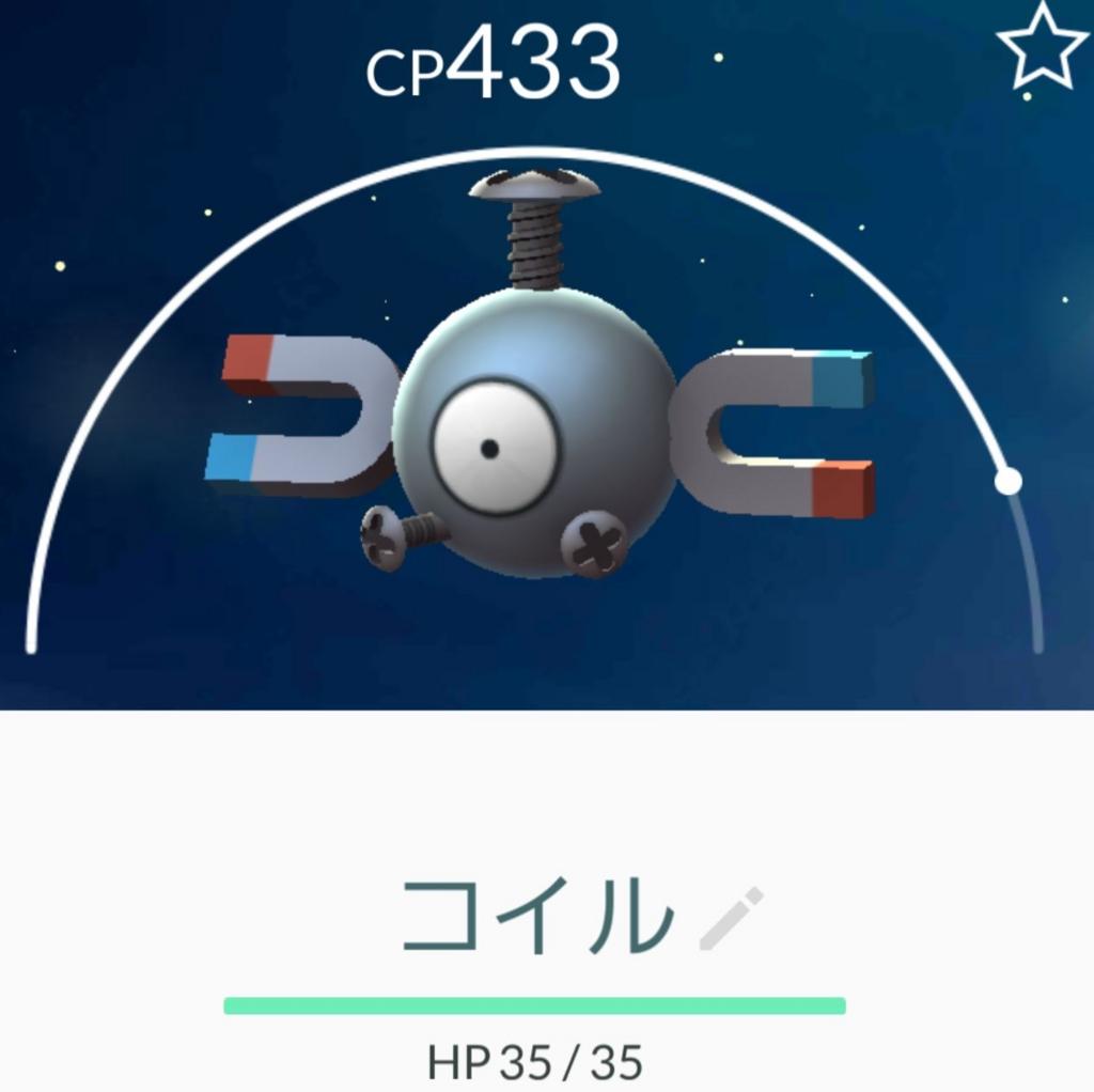 f:id:kenko-san:20160918101128j:plain