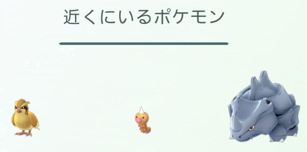 f:id:kenko-san:20160918101143j:plain