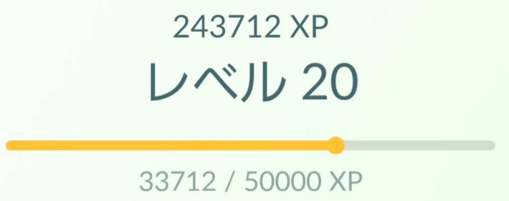 f:id:kenko-san:20160918101446j:plain