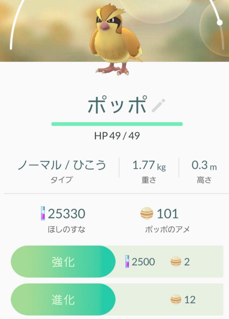 f:id:kenko-san:20160918101644j:plain