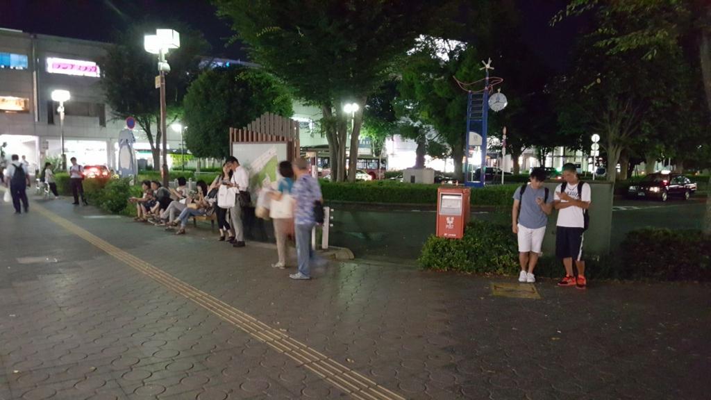f:id:kenko-san:20160918102507j:plain