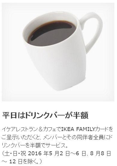 f:id:kenko-san:20160918124951j:plain