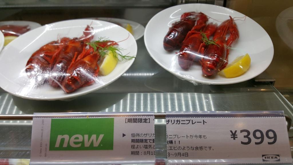 f:id:kenko-san:20160918125252j:plain