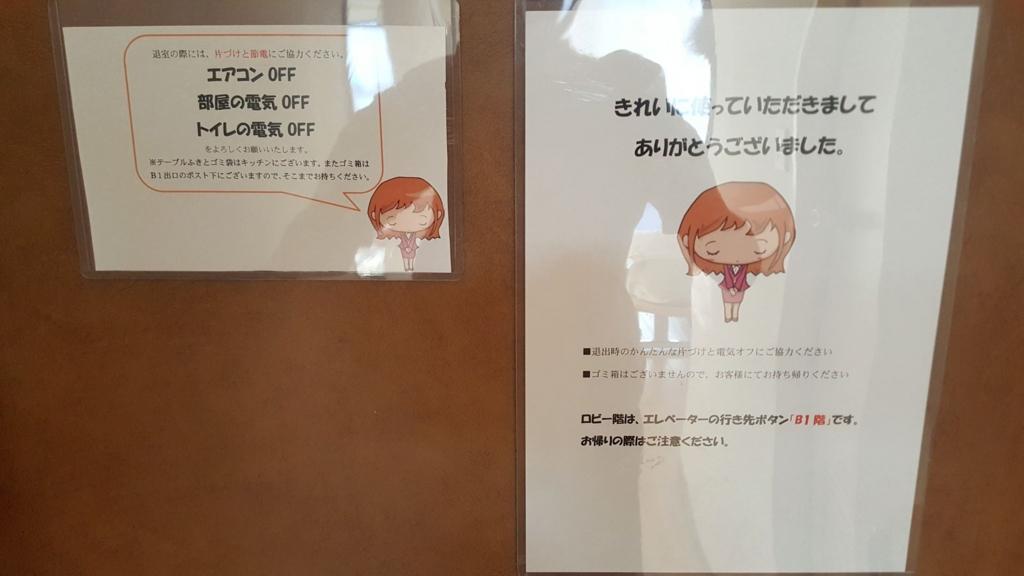 f:id:kenko-san:20160918152934j:plain