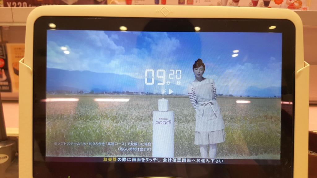 f:id:kenko-san:20160918153313j:plain