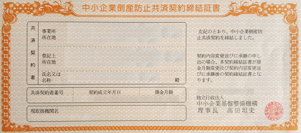 f:id:kenko-san:20160918155237j:plain