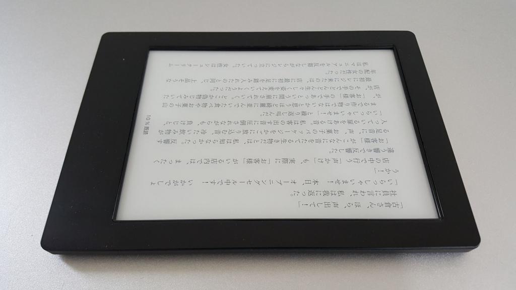f:id:kenko-san:20160918155510j:plain