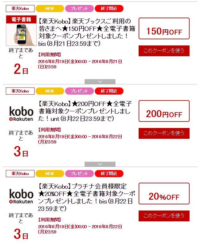 f:id:kenko-san:20160918155707j:plain