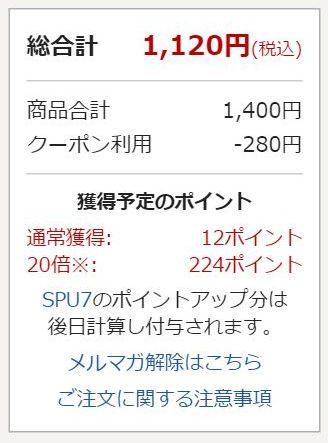 f:id:kenko-san:20160918155719j:plain