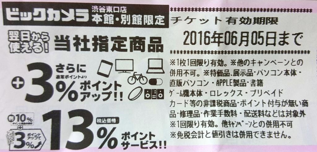 f:id:kenko-san:20160918160305j:plain