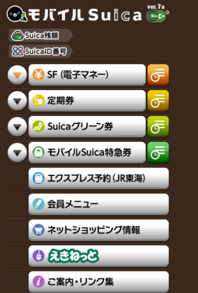 f:id:kenko-san:20160918160321j:plain