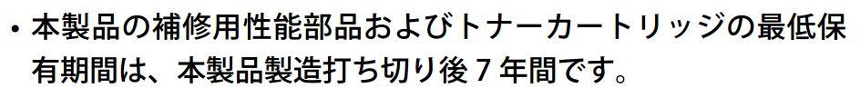 f:id:kenko-san:20160918163842j:plain
