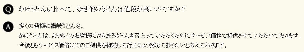f:id:kenko-san:20160918214459j:plain