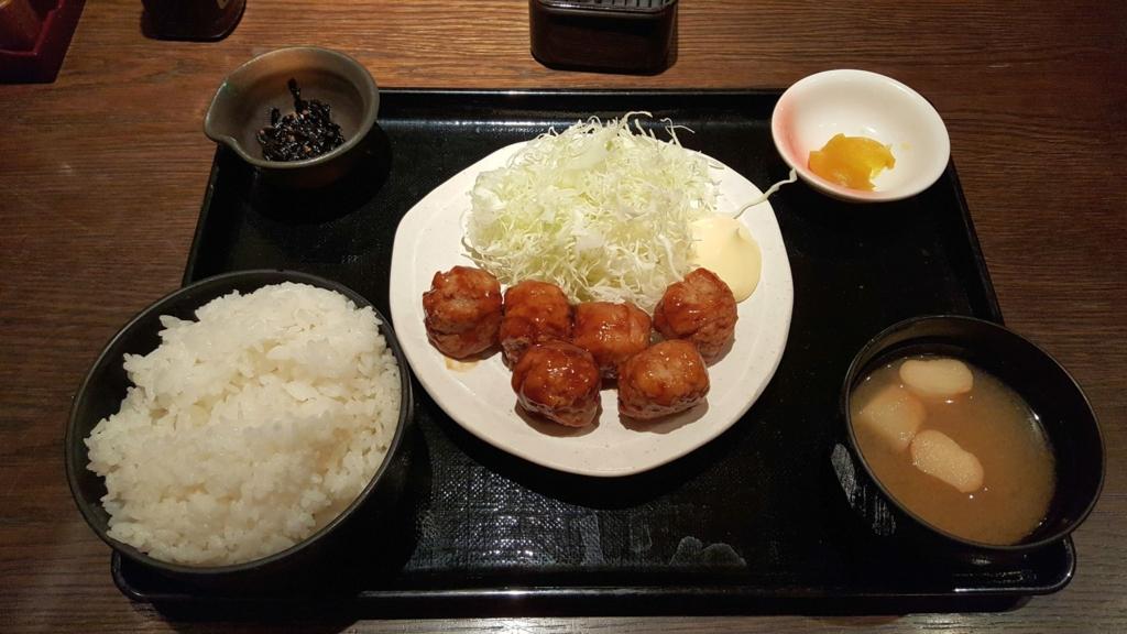 f:id:kenko-san:20160921201139j:plain