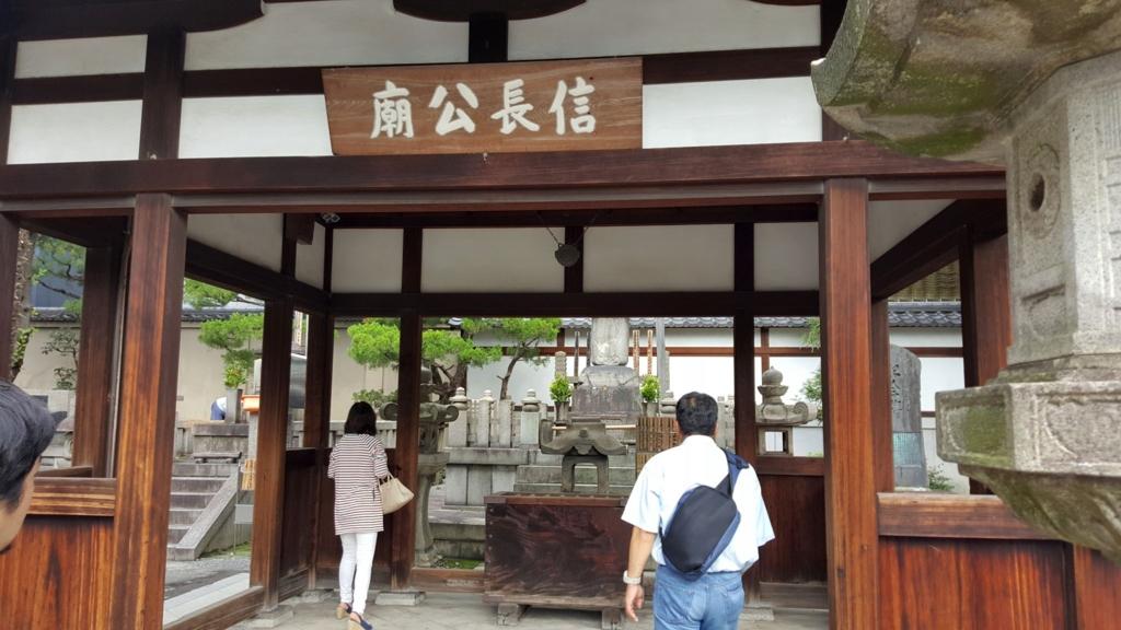f:id:kenko-san:20161020142713j:plain