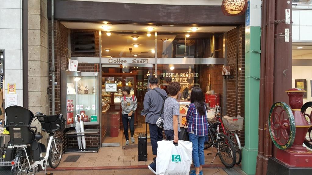 f:id:kenko-san:20161020142728j:plain