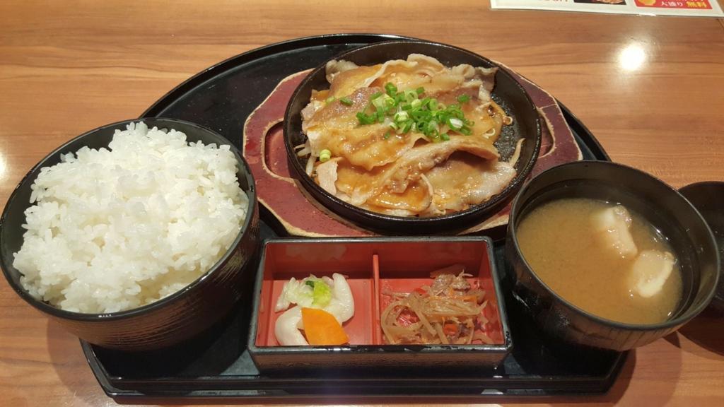 f:id:kenko-san:20161025144351j:plain