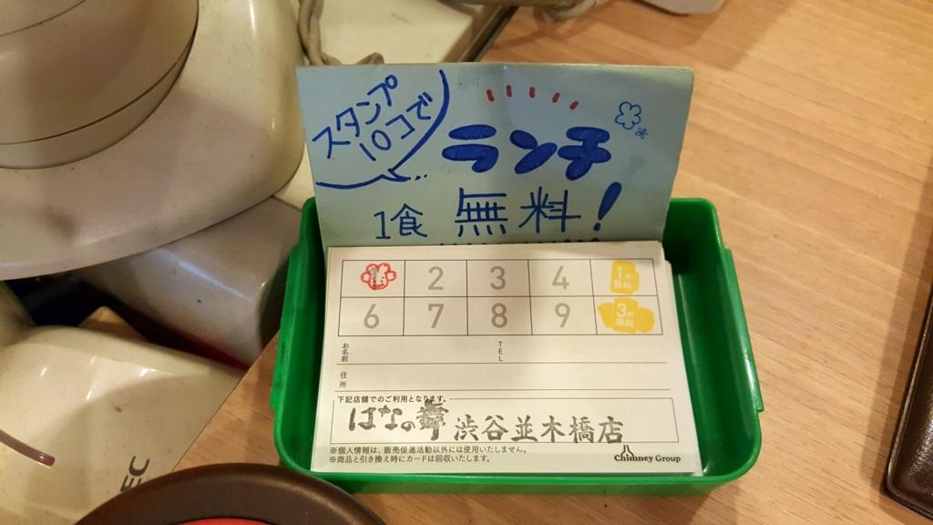f:id:kenko-san:20161025144724j:plain