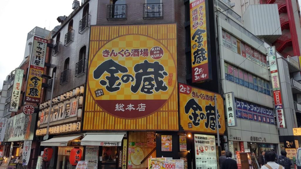 f:id:kenko-san:20161025162116j:plain
