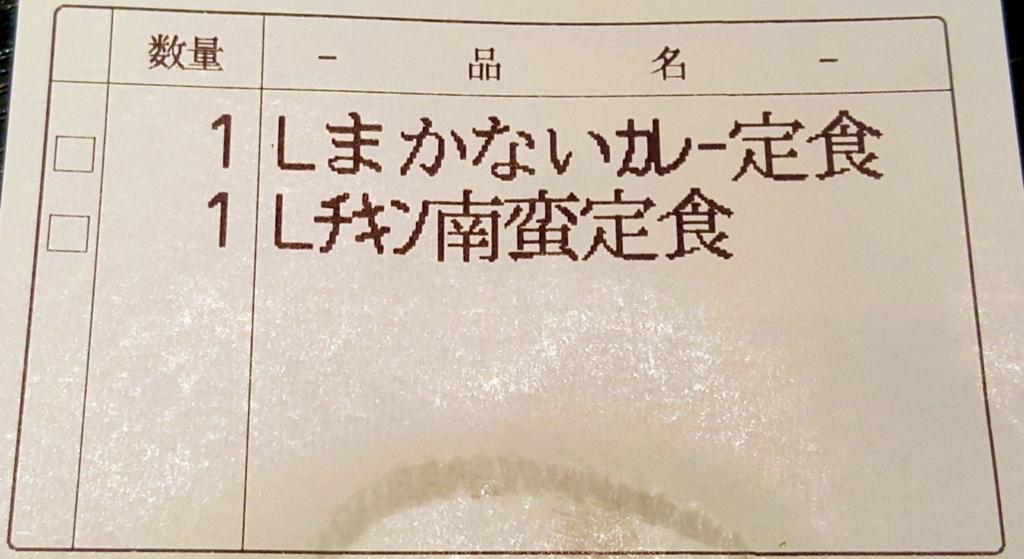 f:id:kenko-san:20161028220333j:plain