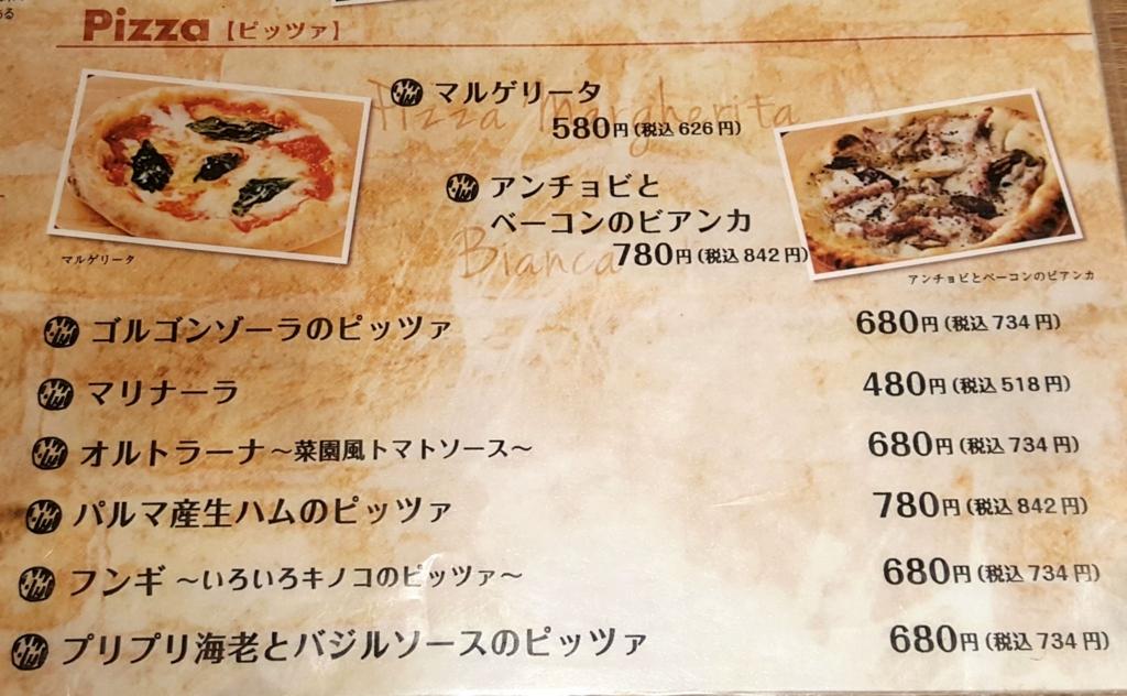 f:id:kenko-san:20161102163741j:plain