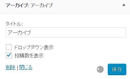 f:id:kenko-san:20161105133427j:plain