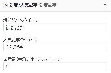 f:id:kenko-san:20161105133520j:plain