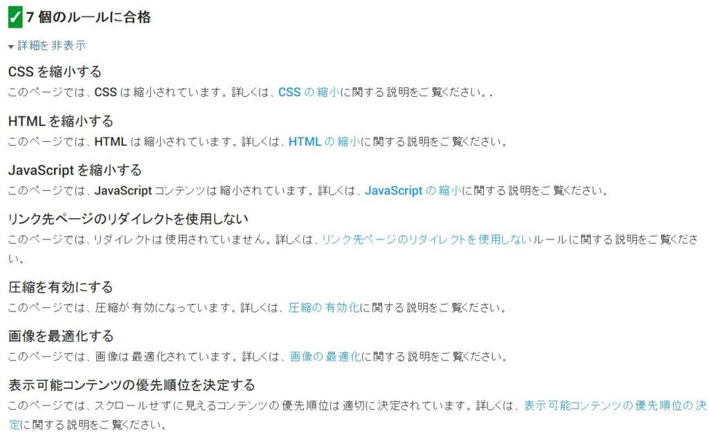 f:id:kenko-san:20161105133654j:plain