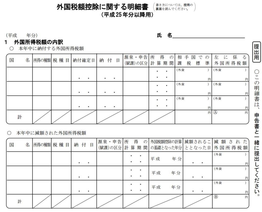 f:id:kenko-san:20161106233511j:plain