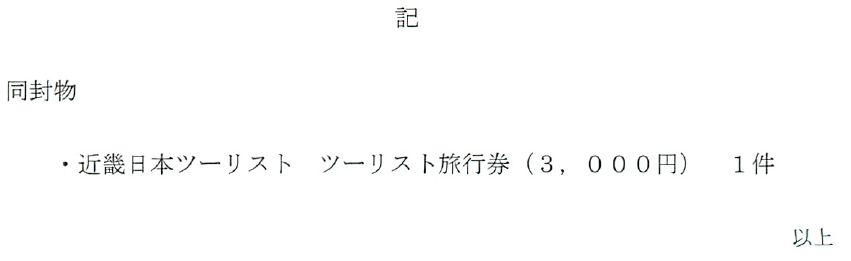 f:id:kenko-san:20161108170610j:plain