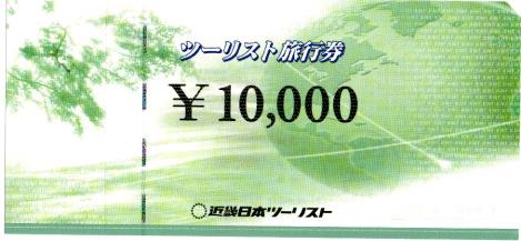 f:id:kenko-san:20161108170735j:plain