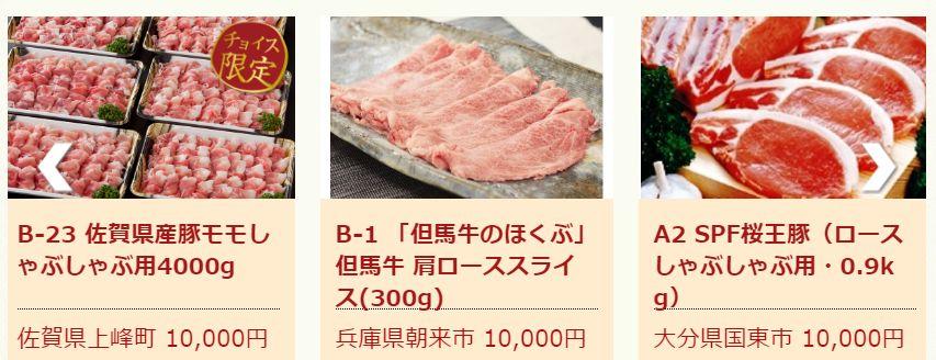 f:id:kenko-san:20161108170839j:plain