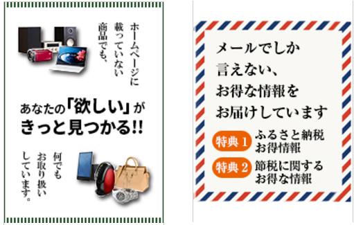 f:id:kenko-san:20161108171102j:plain