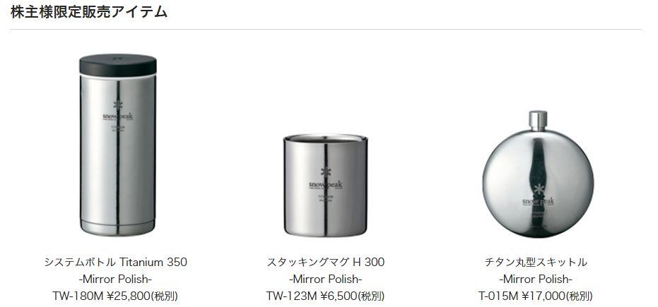 f:id:kenko-san:20161108210625j:plain