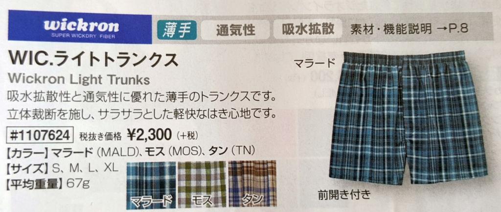 f:id:kenko-san:20161108210644j:plain