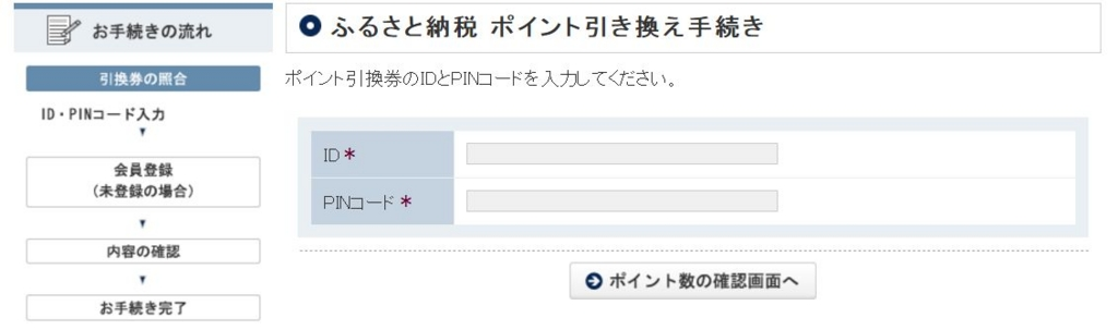 f:id:kenko-san:20161108211840j:plain
