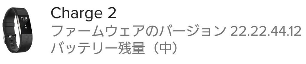 f:id:kenko-san:20161113100734j:plain