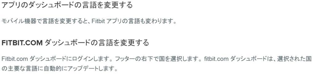f:id:kenko-san:20161113101252j:plain
