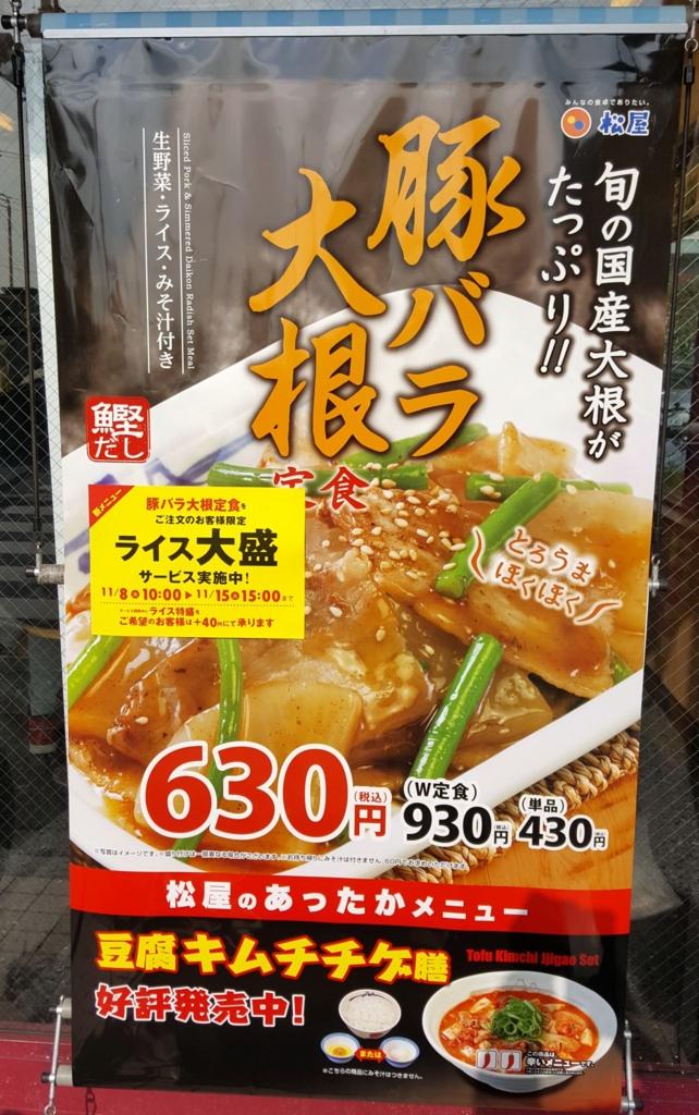 f:id:kenko-san:20161113165533j:plain